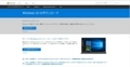 Windows 10のメジャーアップデートを延期する方法1