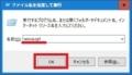 Windows 10の回復ドライブを作成する方法
