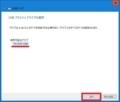 Windows 10の回復ドライブを作成する方法5