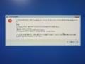 Windows 10の0x80070091というシステムエラーの対策方法