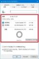 Windows OSのシステムの復元が失敗する場合の対策方法7