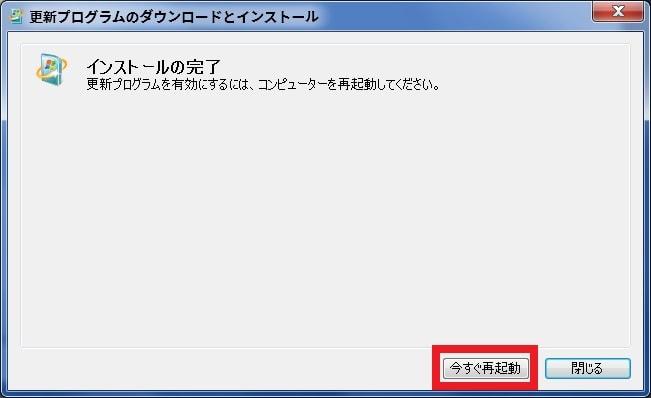 Windows 7のWindows Updateの確認が終わらない場合の対策方法