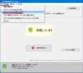 Anti-WebMinerを日本語化する方法4