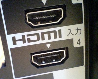 PCモニターでテレビを視聴する方法7