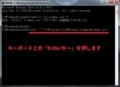 Windows 7のでガジェットが表示されない場合の対策方法2