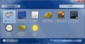 Windows 7のデスクトップにガジェットを追加する方法3