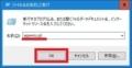 PC SpeedUp Pro Repairを削除する方法7