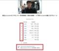 YouTubeの動画を安全にダウンロードする方法8