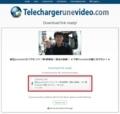 YouTubeの動画を安全にダウンロードする方法9