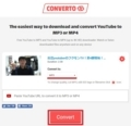 YouTubeの動画を安全にダウンロードする方法26