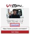 YouTubeの動画を安全にダウンロードする方法43