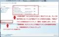 Systweak RegClean Proの悪質なWeb広告が表示される場合の対策方法に関するま