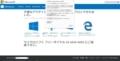 Security Error 0x00759Bというフィッシングサイトの注意喚起
