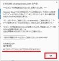 Security Error 0x00759Bというフィッシングサイトの注意喚起3