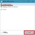 Security Error 0x00759Bというフィッシングサイトの注意喚起6