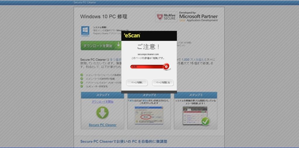 DVD Shrinkの日本語化パッチと称するサイト3