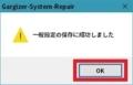 Gargizer System Repairを削除する方法6