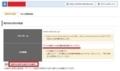 wpXサーバーをSSLに対応する方法5