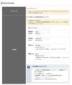 wpXサーバーをSSLに対応する方法6