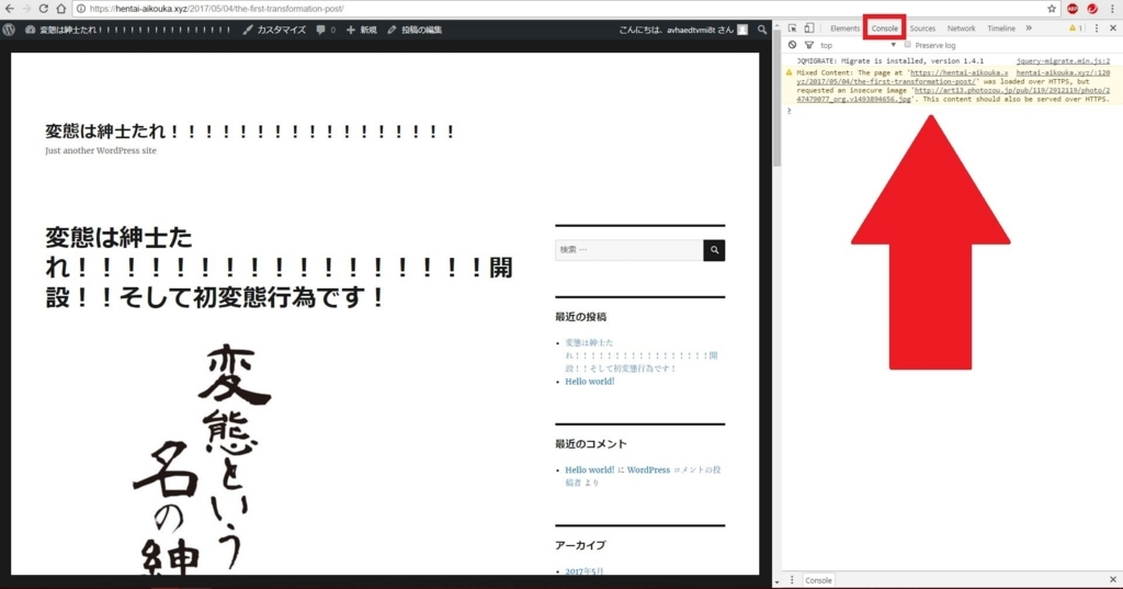 wpXサーバーをSSLに対応する方法18