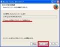 Windows XPを使用する場合に実践すべきセキュリティ対策のまとめ8