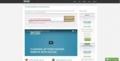 Webサイトの安全性を評価できるWebサービス22