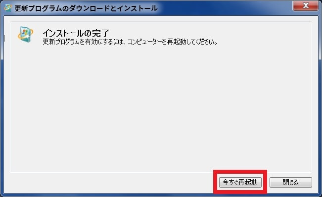 Windows 7」のWindows Updateの確認が終わらない場合の対策方法1