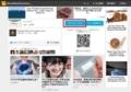 ニコニコ動画を安全にダウンロードする方法1