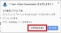 Flash Video Downloaderを日本語化する方法