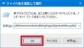 Flash Video Downloaderを日本語化する方法3