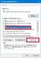 海賊版サイトをブロックする方法3