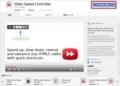 Video Speed Contollerを日本語化する方法1