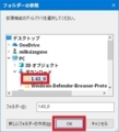Windows Defender Browser Protectionを日本語化する方法13