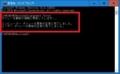 Windows 10のメジャーアップデートを延期する方法6