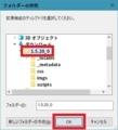 AdBlocker for YouTubeを日本語化する方法10