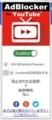 AdBlocker for YouTubeを日本語化する方法11