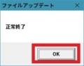 Vov Screen Recorderを日本語化する方法6