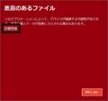 Vov Screen Recorderを日本語化する方法9