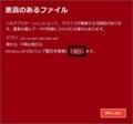 Vov Screen Recorderを日本語化する方法10