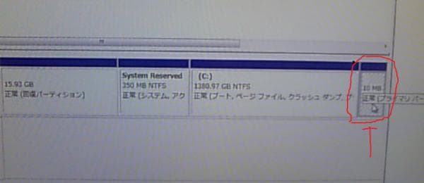 Smart HDD系fake avの駆除方法2