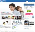 「Yahoo!知恵袋」 URL付き投稿を禁止3