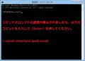 Windows 8/8.1にてネットワーク接続が不安定及びインターネットの通信速