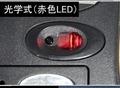 パソコンマウスの種類6