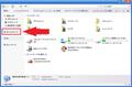 Windows 8.1に関するナビゲーションウィンドウ及びロック画面の編集方法4