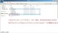 「Windows 8.1」をクラシックスタイルにカスタムする方法7