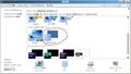 「Windows 8.1」をクラシックスタイルにカスタムする方法8