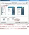「Windows 8.1」をクラシックスタイルにカスタムする方法9