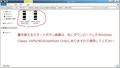 「Windows 8.1」をクラシックスタイルにカスタムする方法10