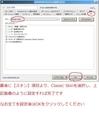 「Windows 8.1」をクラシックスタイルにカスタムする方法11