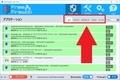「Evorim Free Firewall 日本語対応版」のインストール方法及び使い方12